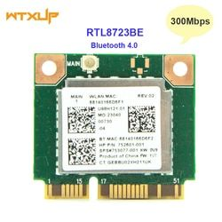 Wifi 300 Mbps + Bluetooth 4.0 MINI PCI-E Kartu Untuk RTL8723BE SPS 753077-001 WIFI Kartu Jaringan untuk Hp 470 455 450 G2