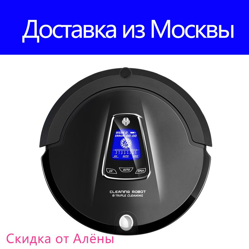 (Ship from RU)LIECTROUX A335 High-end Robot Vacuum Cleaner (Sweep,Mop,Sterilize),Schedule,Virtual Blocker, SelfCharge, UV lamp