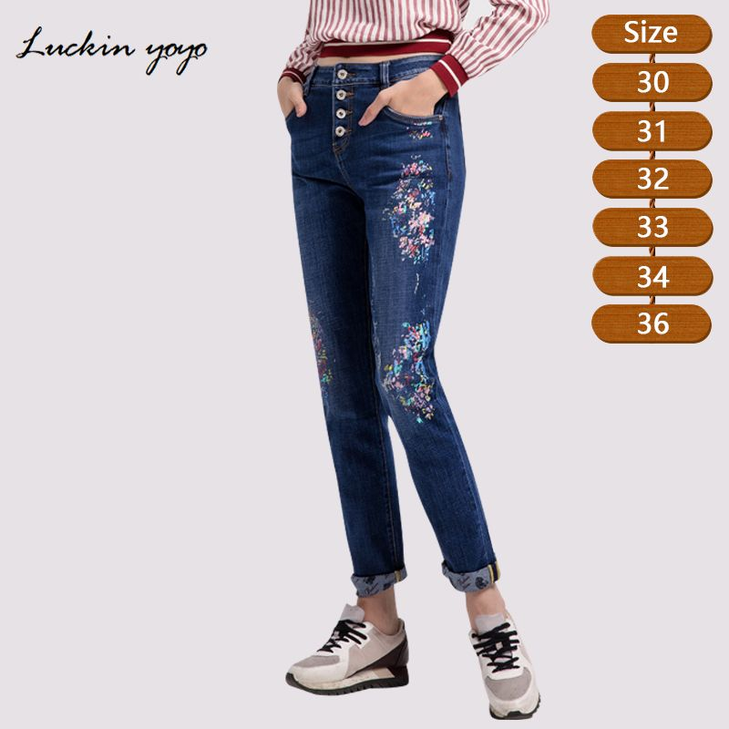 Luckin yoyo Women Printed Colorful Boyfriend Jeans Plus Size Jeans for Women Mid Waist Denim Casual Full Length Harem Pants