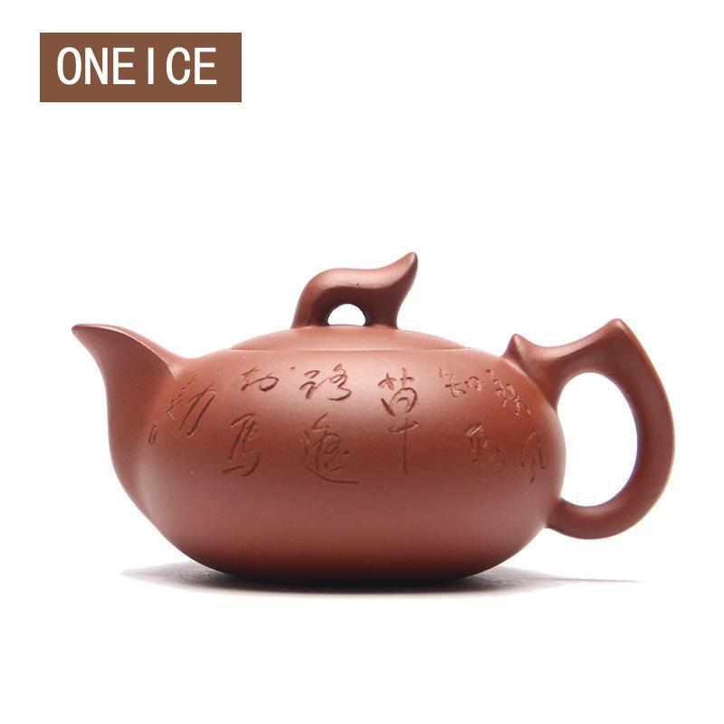 Free Shipping Hand made Yixing purple clay Clouds Running water pot teapot Tea set teapots Author:zhou ting Hi Quality