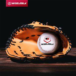 Бесплатная доставка Winmax 1 шт. новый белый базовый шар 9 дюймов жесткий шар практические занятия по бейсболу мяч