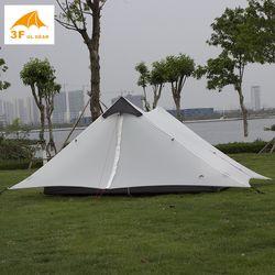 2019 LanShan 2  3F  2 Person  Ultralight Camping Tent 3 Seasons / 4 seasons  15D Silnylon  Rodless Tent