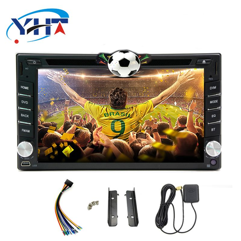 Quad core 2 din 7 inch android 7.1 Universal Car DVD Player juke qashqai almera x trail note X-TRAIL sentra for Nissan GPS+2din