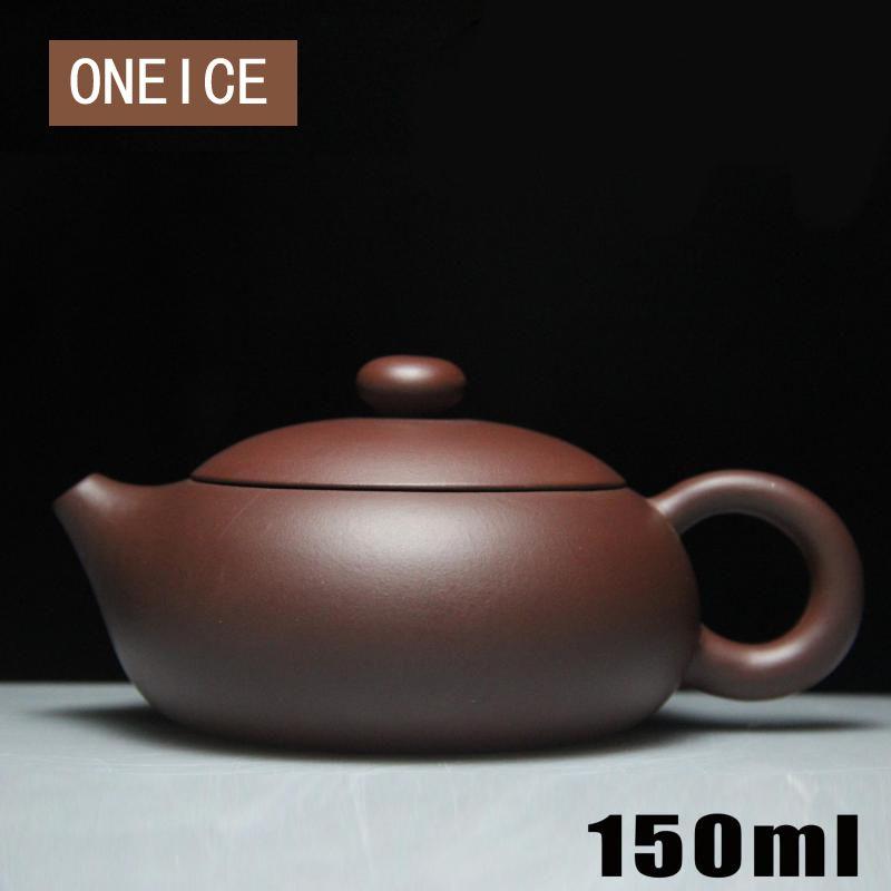 ONEICE Yixing Teapot Famous Handmade Ore Old Purple Clay Flat Xishi Pot Chinese Gongfu Tea Set Tea Pot