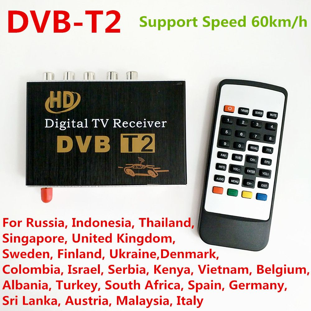 DVB-T2 H.264 MPEG-4 MPEG-2 Car Digital TV Receiver Box For Russia Thailand Ukraine Thailand Colombia Israel Support 40-60km/h