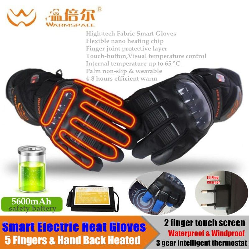 5600MAH Smart Electric Heated Gloves,Ski Waterproof Lithium Battery Self Heating,5 Fingers&Hand Back Heated,Touch Screen Gloves