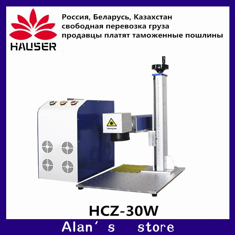 30W split fiber laser marking machine metal marking machine laser engraving machine Nameplate laser marking mach stainless steel