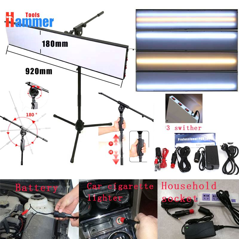 Paintless Dent Repair Tool Kit Lamp Reflective Borde 12v PDR lamp Board with adjustable bracket