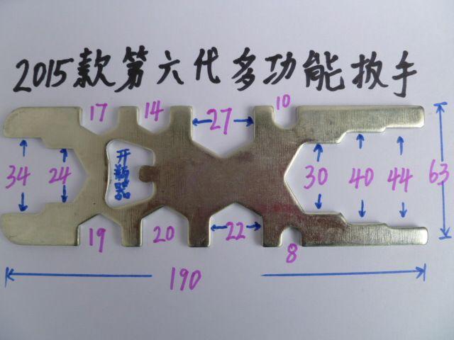 Instalación de la grifería y herramientas de mantenimiento llave de tuercas para manguera carrete glándula blister multi-función actualización sexta generación