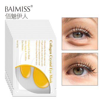 Baimiss 24 K Золотая маска для глаз лица Коллаген для ухода за кожей глаз патчи нестареющий против старения темные круги увлажняющий отбеливание...