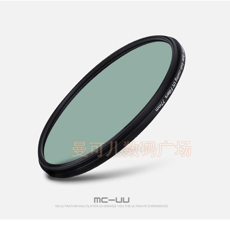49mm MC UV filtre L'eau-preuve Super mince Muti-revêtement UV objectif Filtre Protecteur pour Nikon Canon Sony Pentax