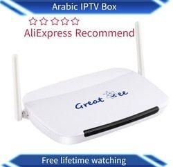 Great ee 2018 Free shipping No monthly payment best great bee Arabic IPTV box, Around 400 arabic channels