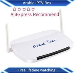 Great ee 2019 Free shipping No monthly payment best great bee Arabic IPTV box, Around 400 arabic channels