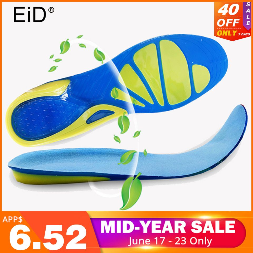 EID orthèse Gel Pad Silicone semelles tampons semelle gel pad hommes semelle femmes chaussures semelle enfant semelle chaussures accessoires inserts