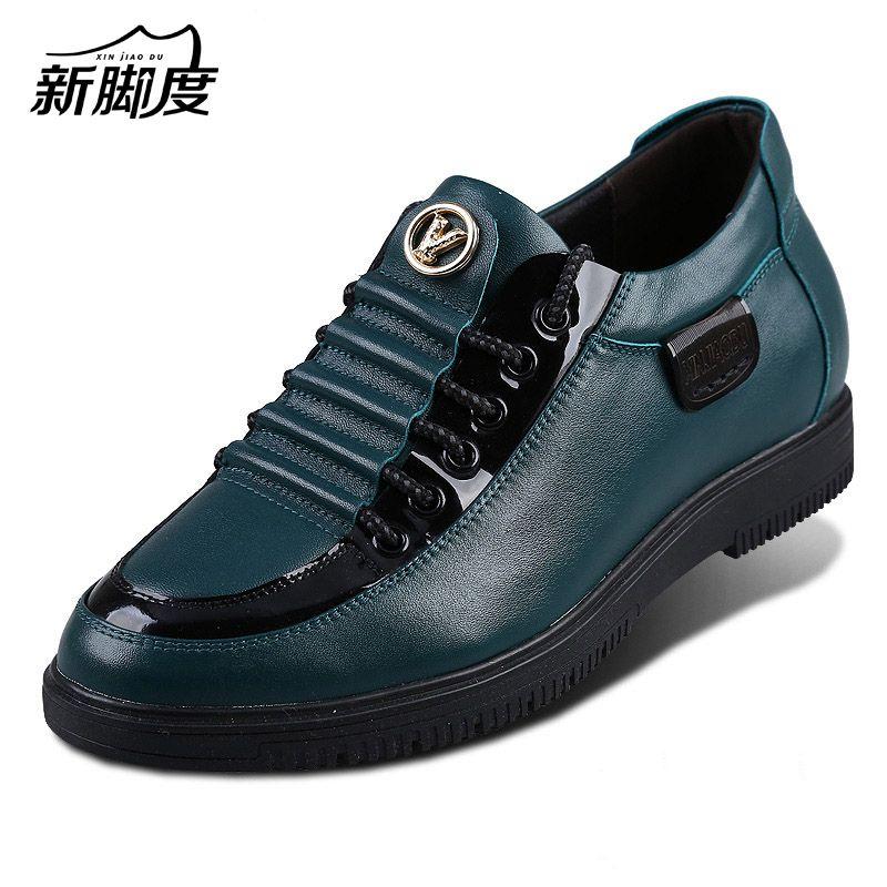 X9023-1 Marca Hombres Moda Casual Aumento de la Altura Ascensor Plana Zapatos Altos Elevados 6.5 cm Negro/Azul/Marrón/verde de La Venta Caliente