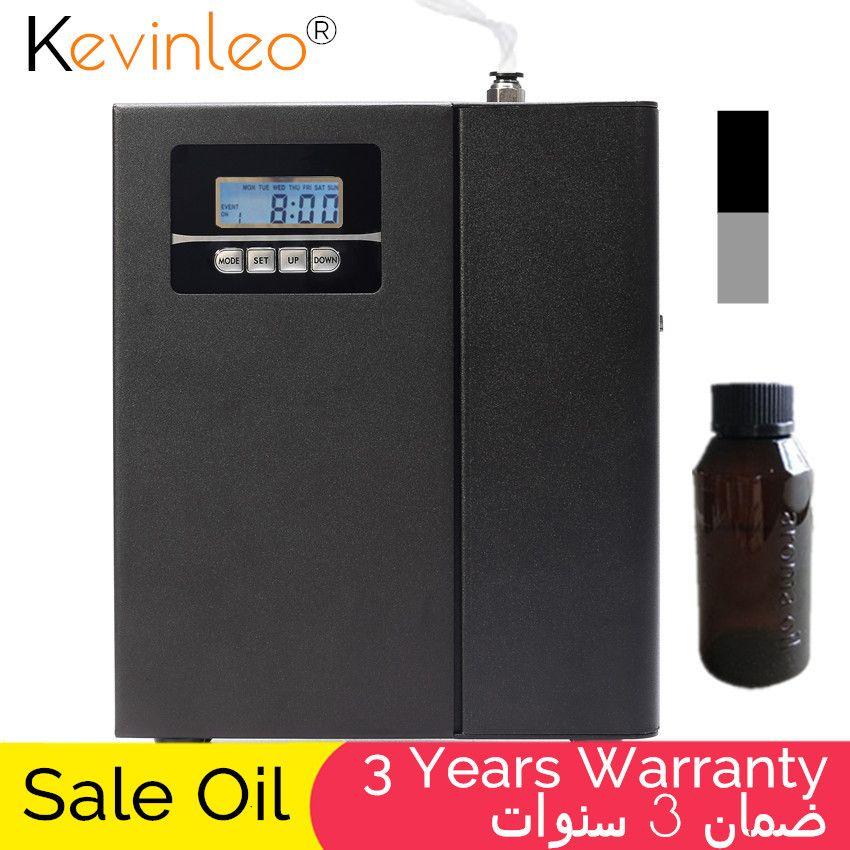 Japonais système pompe pour 200-300m3 arôme Diffuseur arôme machine parfum machine à air ioniseur 100-240 V 1 année livraison garantie