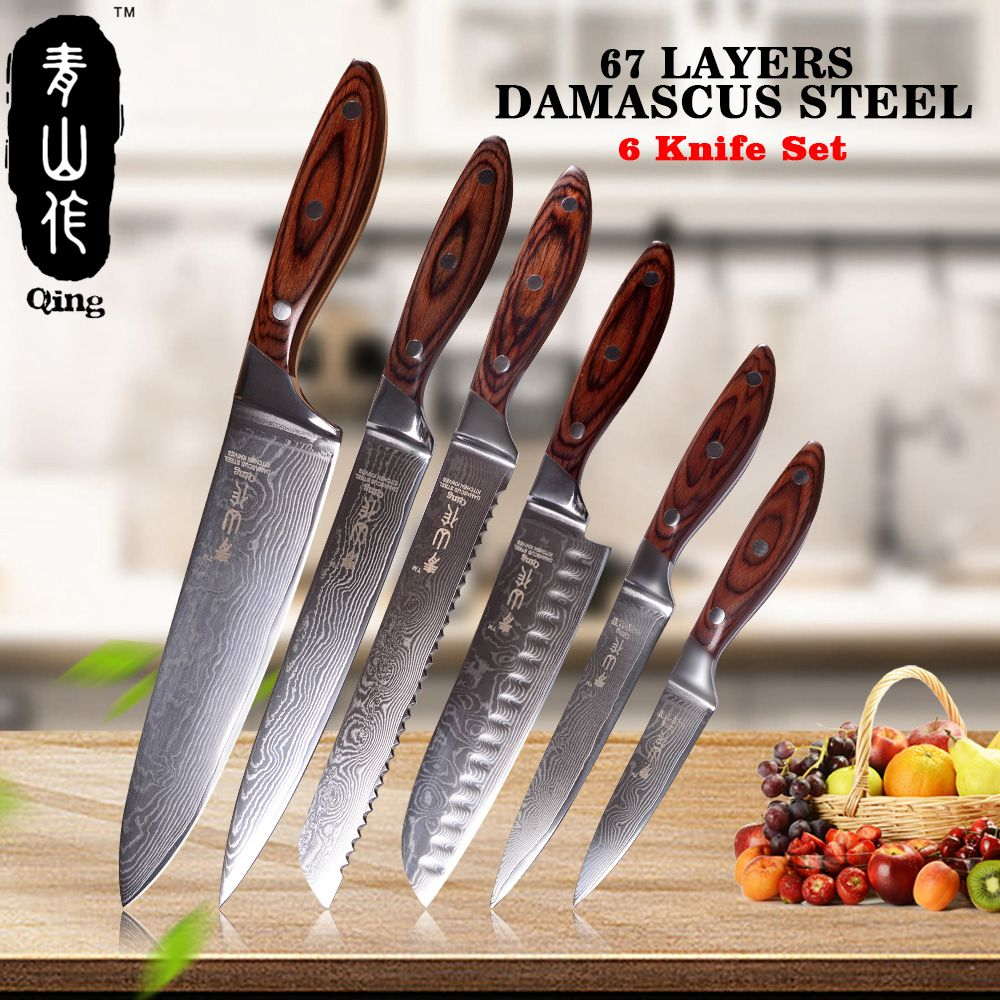 QING 6-Pieces Kitchen Knife Set 3.5