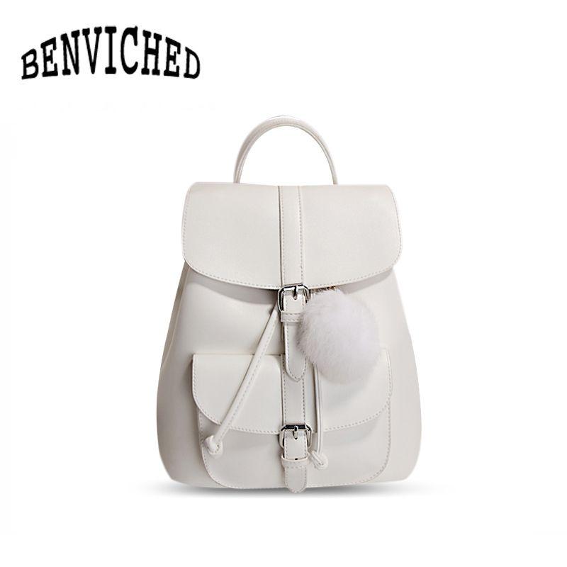 2018 New Fashion PU Leather Women Backpack School Bag For Teenage Girl Shoulder Bag mochila escolar feminina Drawstring Bag Y133