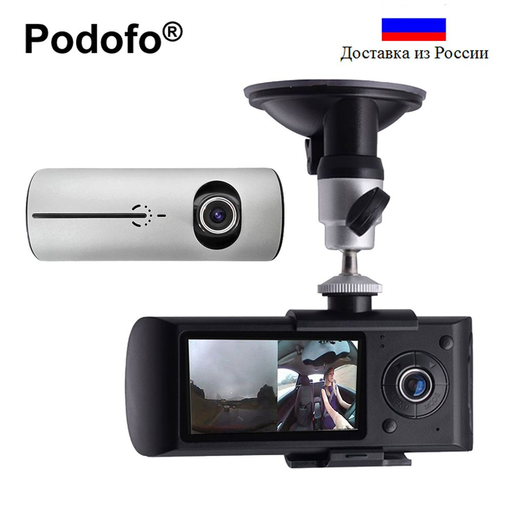 Podofo Dual Lens Car DVR Camera R300 Dashcam Video Digital Recorder with GPS 2.7