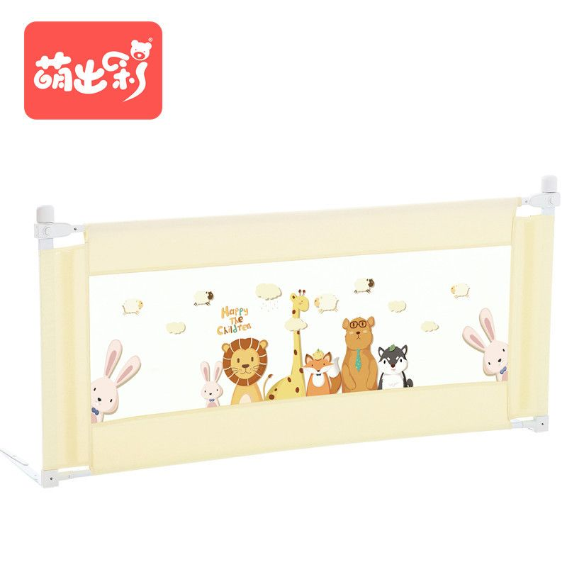 1pc 150~200cm Cartoon Newborn Baby Safety Fence Guard Adjustable Bed Rail Infant Bed Pocket Playpen Kids Bed Guardrail Crib Rail