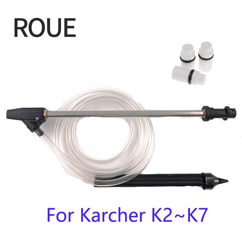 ROUE Sand And Wet Blasting Kit Hose With High Quality Of And Wet Of Karcher Gun Suit For K1-k9 With Ceramic Nozzle CW025-A