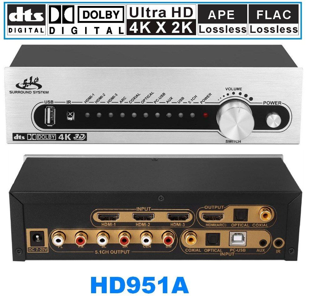 HD951A HDMI AC3 DTS 5.1 аудио декодер конвертер 4 К * 2 К HDMI extractor Switcher Splitter цифровой SPDIF аудио USB домашнего кинотеатра