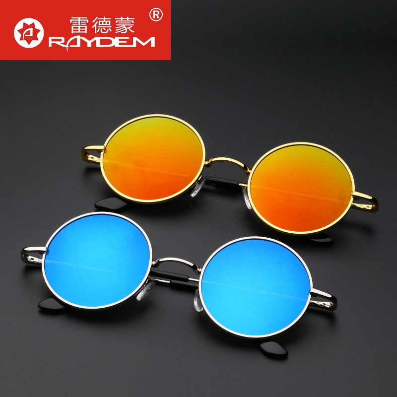 2017 Real Alloy Adult Cr-39 Gradient The New Korean Men And Round Sunglasses Glasses Retro Cool Dazzle Prince Mirror Reflective