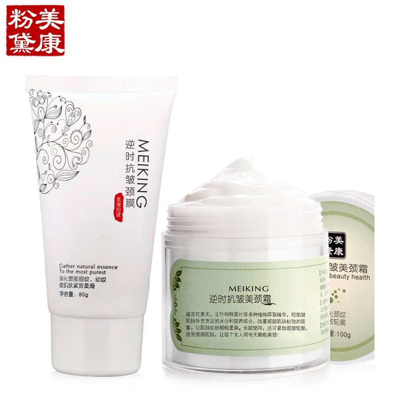 Skin Care Set Whitening Neck Cream 100g And Neck Mask 80g 2pcs/set Anti Wrinkle Fine Lines Remove Whitening Moisturizing