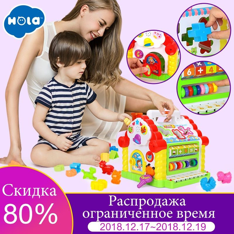 HOLA 739 Multifunctional Musical Toys Baby Fun House Musical Electronic Geometric Blocks Sorting Learning Educational Toys