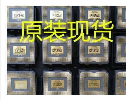 1910-6039E 1910-6037E/6032E 1910-623AE 1910-6239E DMD chip Neue!