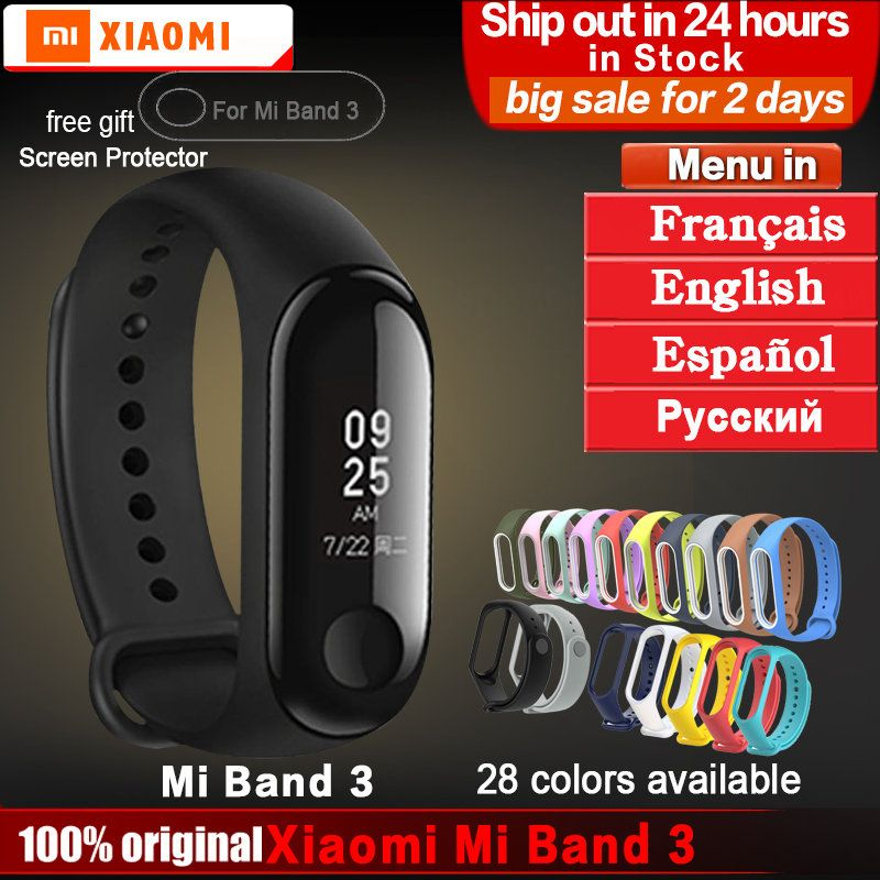 Original xiaomi mi <font><b>band</b></font> 3 bracelet wristband miband 2 3 Fitness Tracker Smart Bracelet Heartrate Monitor Android
