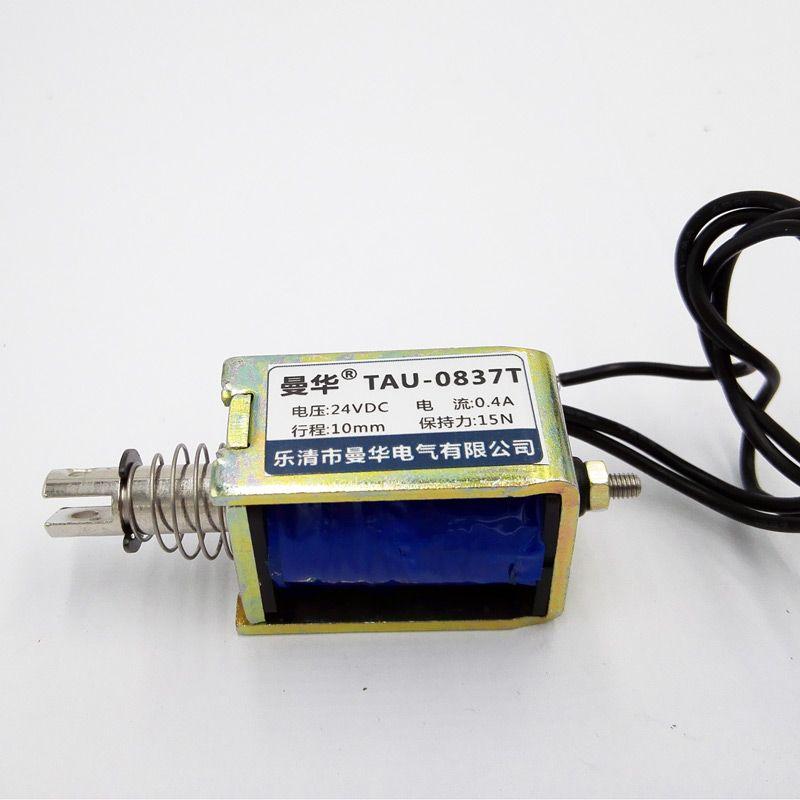 10W DC 12V 24V push&pull Type Frame electromagnet TAU0837T travel distance 10mm Keepping Force 2kg with Adjustable nut