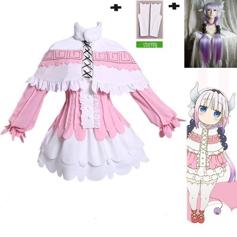 New Fashion Girls Anime Kanna Kamui Costume Cosplay Wig Costumes Clothing Miss Kobayashi's Dragon Maid Kanna Cosplay For Women