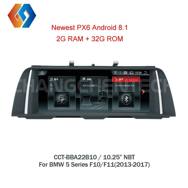 Für BMW 5 Series F10 F11 2013-2016 NBT Touch Screen Stereo 1 Din Android 8.1 Auto Multimedia GPS Navigation BT Radio WiFi Einheit 10