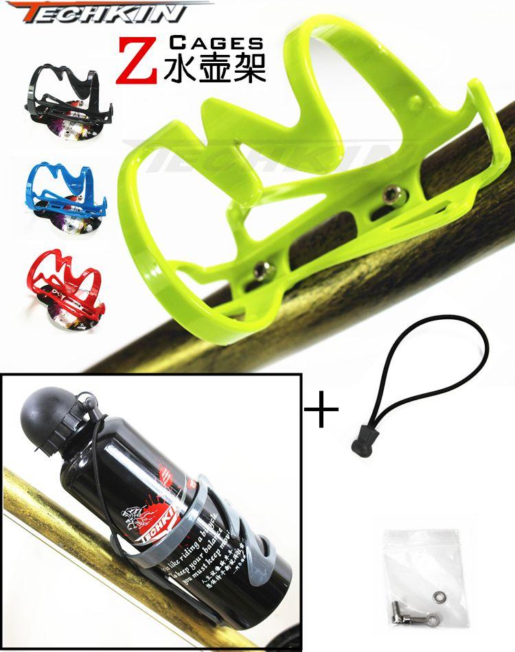 Fabrik direkt 21327 TECHKIN fahrrad flaschenhalter kunststoff radfahren wasserbecherhalter mountainbike einstellen unlegierten kohlefaser flasche