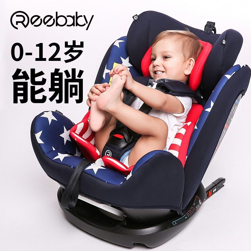 Brand baby car seat CE safety 0-12 years Children Reebaby Car Child Safety Seat Isofix 0-4-6-12 Years Old Baby, Baby Can Lie