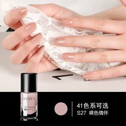 OYAFUN 41 Pure Colors Peel Off Nail Polish Lacquer Art Decoration Waterproof Water Base Pigment Black Red Nude Pregnant Safe
