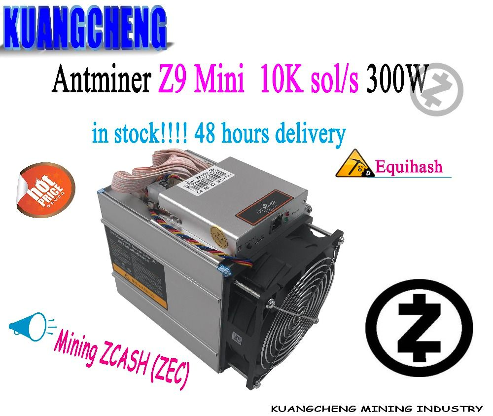 KUANGCHENG In stock AntMiner Z9 mini 10k sol/s Z9 miner no psu ASIC Equihash Mining machine ZCASH Can be overclocked to 14K/S