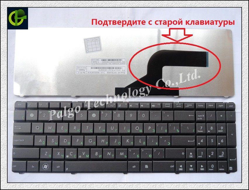 Russian Keyboard for Asus K52 X61 N61 G60 G51 k53s MP-09Q33SU-528 V111462AS1 0KN0-E02 RU02 04GNV32KRU00-2 V111462AS1 RU Black