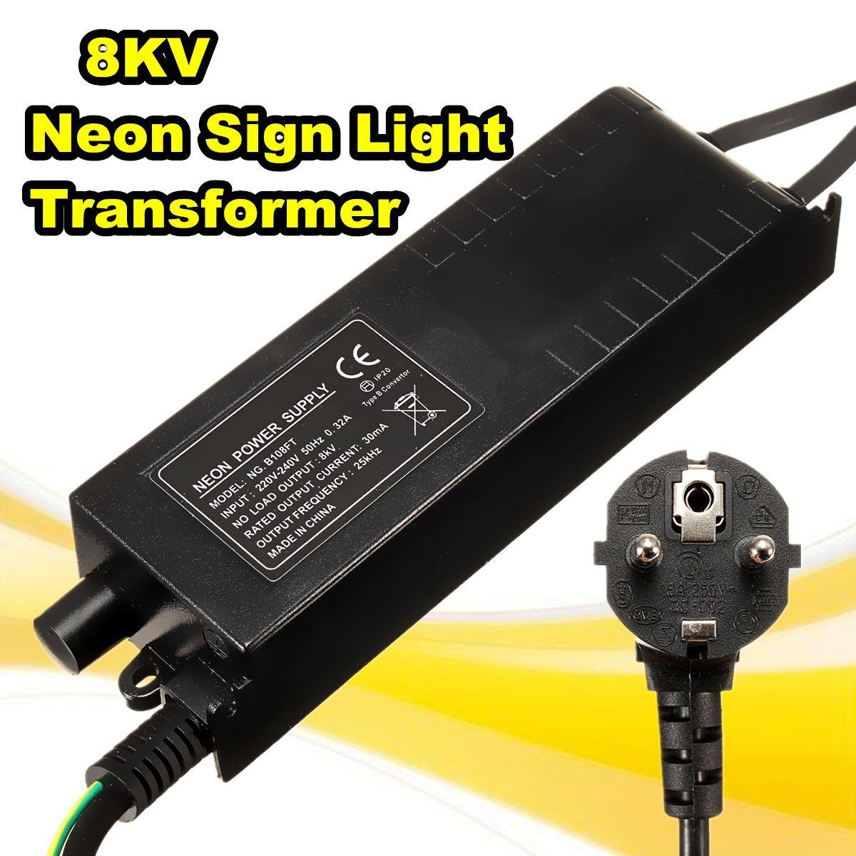8KV 220V 30mA Neon Sign Transformer Power Supply + Dimmer Neon Adjust Ballast