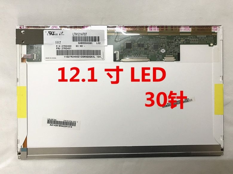 12,1 LCD MATRIX LP121WX3 TLC1 LP121WX3 (TL) (C1) LTN121AT07 B121EW09 V3 LTD121DEVQB00 für Lenovo IBM X200 X201 X201I Laptop