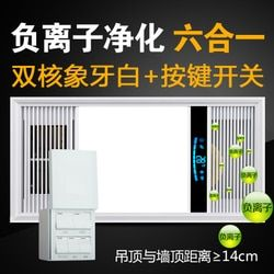 The five function Heating block toilet heating, ventilation, ligh wind Yuba LED lamp integrated ceiling embedded bathroom heater