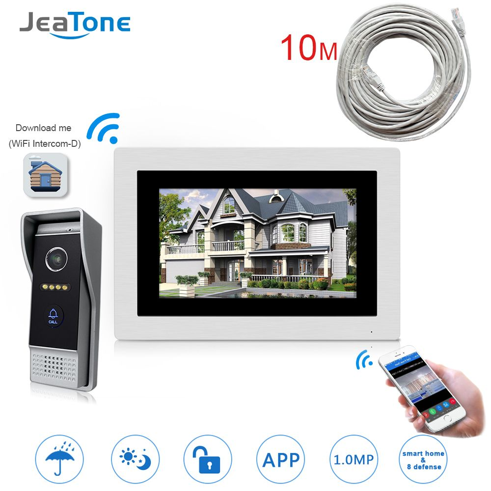 7'' WIFI IP Door Phone Video Intercom Wireless Door Bell Door Speaker Access Control System Touch Screen Motion Detect +10M Wire