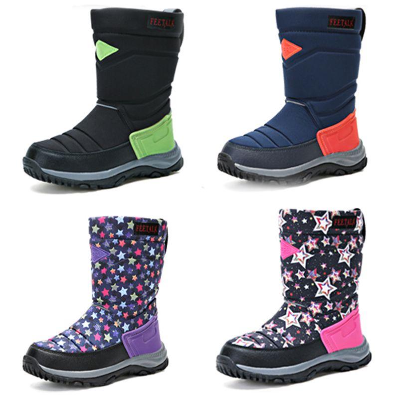 Winter Frauen Stiefel Warme Plüsch Sneakers Marke Außen Unisex Sportschuhe Bequeme Laufschuhe