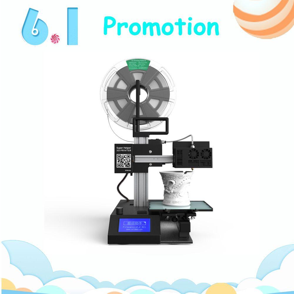 Super Helper SH155L Multi-functional 3D Printer for Sales+Laser Engraving+Cutting Build Size:155*155*205mm