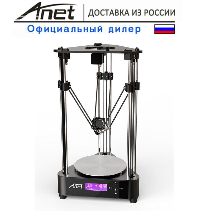 Anet A4 3D printer Anet A4 200 X 200 X 210mm High Speed New prusa i3 reprap DIY 3D Printing Size ABS/HIPS/PLA