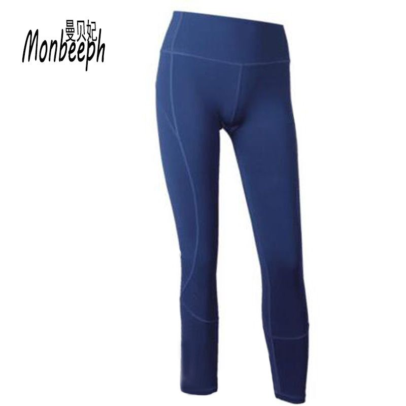 Monbeeph black wine Navy blue trousers skinny pants pencil pants female slim legging pants casual long trousers