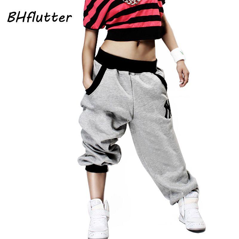2018 New Fashion Men Women Loose Harem Hip Hop Pants Long Streetwear Low Waist Men's Women's Active Dance Pants Full Trousers