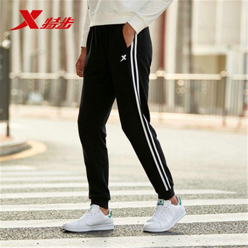 XTEP 2017 Men's stripe Outdoor Running sport Trousers long cotton Sportwears Pants sweatpants for men free shipping 883329359143