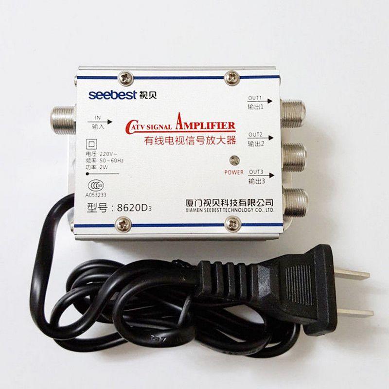 1 Set 1 In 3 Out CATV TV Antenna Signal Amplifier Kits Professional CATV Signal Booster Splitter 20dB 45-860MHz Mayitr